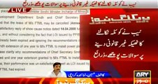 Breaking news_ NAB opens corruption cases on Qaim Ali Shah - Shahbaz Taseer (son of Salman Taseer) recovered by Police