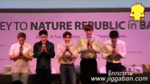 """5 หนุ่ม Sehun, Suho, Chen, Chanyeol, Xiumin วง """"EXO"""" เปิดตัวสาขาใหม่""""NATURE REPUBLIC"""" in Bangkok"""