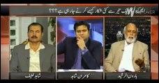 Haroon Rasheed harshly criticizes people who claim Establishment