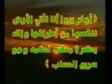 Ibn baz