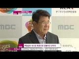 [Y-STAR] Baek Ilsub interview, appearing a new drama ('꽃할배' 백일섭, 땀 흘리며 내시경 촬영)