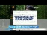 생방송 스타뉴스 - [Y-STAR] Ryu Siwon, 'Porn video is evidence of debauchery.' ('유죄판결' 류시원, '외도 증거가 야동')