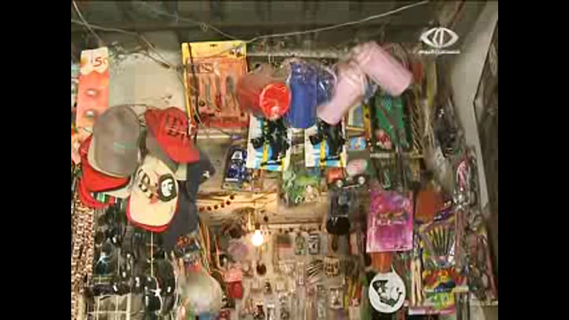عيد الفطر في مخيم برج البراجنة في لبنان