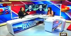 Shahid Masood terms Taseer's recovery success of Zarb e Azb -