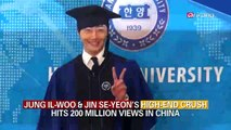 """JUNG IL-WOO & JIN SE-YEON'S """"HIGH-END CRUSH"""" HITS 200 MILLION VIEWS IN CHINA"""