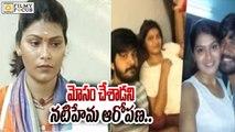 Actress Hemalatha Files Complaint Against her Husband Ilayaraja - Filmy Focus