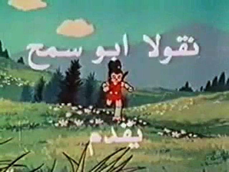 ساسوكي generique dessin animé sassouki  Meilleurs Dessins Animés