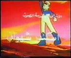 Jongar générique dessin animé جنغر  Meilleurs Dessins Animés