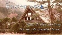 Learn Japanese with Japanese Songs - Furusato[1] - ベスト漫画 , 就学前の漫画  ,有名ライムス ,アニメーション ,キッズ一覧 ,花 -,赤ちゃんのために韻を踏みます