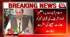 PM Nawaz Sharif Conditionally Permitted To Send Pakistan Team To India