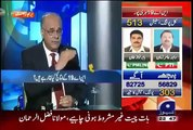 Najam Sethi Exposed Nawaz Sharif's Pre Poll Rigging in Haripur By Election