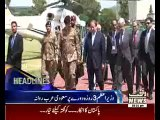 Waqtnews Headlines 03:00 PM 09 March 2016