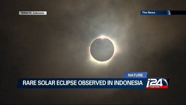 Rare solar eclipse observed in Indonesia