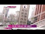 [Y-STAR] Wife Cho Yena of Ryu Siwon ([ST대담] '이혼소송' 류시원 아내, 배우 조예나로 활동)