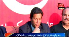 Three years taken for collecting evidence of rigging in election: Imran Khan