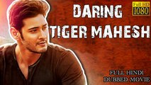 Encounter Shankar (new) Full Hindi Dubbed Movie   Mahesh