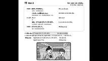 Cùng nhau học tiếng Nhật Japan in my love Bài 2 Đài NHK [やさしい日本語]