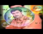 4.Aziz Shad 2016(zee k tu)Ali Jan Dad