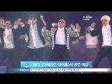 "[Y-STAR] Psy will make a great finale of ""American idol"" (싸이, 미[아메리칸 아이돌] 피날레 장식 예정)"