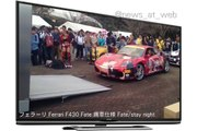 フェラーリ/Ferrari F430 Fate 痛車仕様 Fate/stay night (Car painted with anime characters) 武内崇