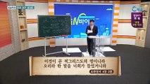 [C채널] 재미있는 신학이야기 in 바이블 - 조직신학 28회