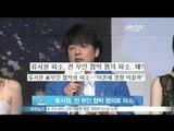 [Y-STAR] Ryu Siwon is sued by his ex-wife (류시원, 전 부인 혐박 혐의로 피소 당해)