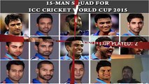 Know all the players of Team India for ICC Cricket World Cup 2015- Final 15-player squad announce
