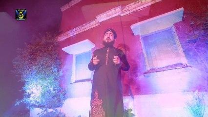 Jashan Manawan Aaqa Da - Usman Qadri - New Naat Album [2016]