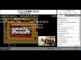 [3D novel bell] Shiro-kuro Saga walkthrough by Ii-otonatachi and all of you part7 - 【3D小説 bell】いい大人達とお前らの『シロクロサーガ』攻略 part7