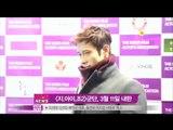 [Y-STAR] Lee Byungheon with G.I.Joe2 (이병헌, 지 아이 조2 군단과 한국서 행사)
