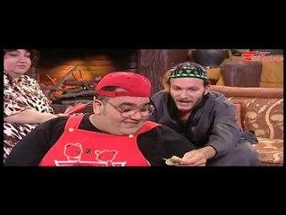 مسلسل فزلكة عربية الحلقة 15 الخامسة عشرة  | Fazlakeh Arabia HD