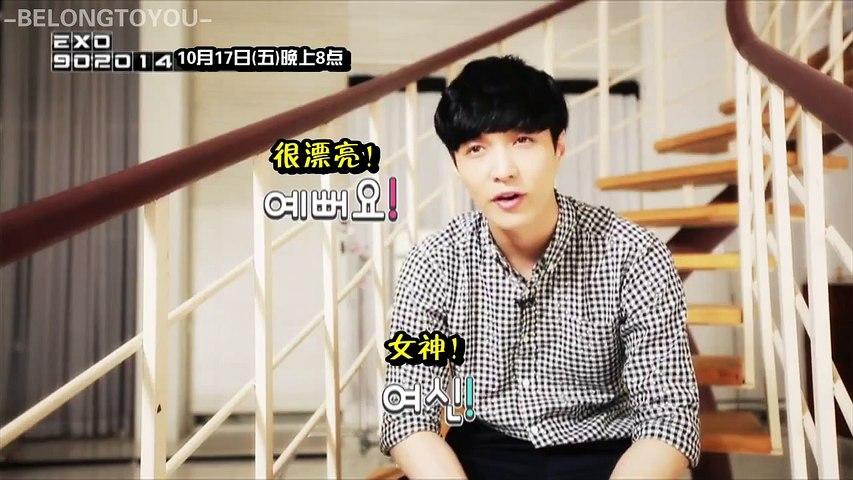 【BTU出品】141015 Mnet 《EXO90:2014》 EP9 预告 [中字]