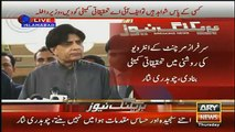 Chaudhary Nisar Response Over Mustafa Kamal Press Conference