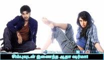 Adah Sharma to make Tamil debut in Simbu film | 123 Cine news | Tamil Cinema news Online