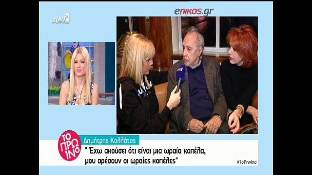 enikos.gr Κολλάτος: Πρέπει το κράτος να μας δώσει το δικαίωμα να σκοτώνουμε τα αυτιστικά παιδιά μας