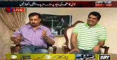 Dubai mein reh ker Pakistan ke bare mein soch ker sharam ati thi - Anees QaimKhani
