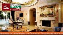 Даун Парк Роял Венера Палас-Down Park Royal Venera Palace, Солнечный Берег, Болгария
