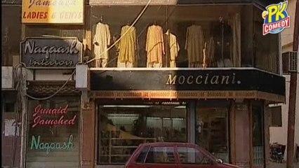 Junaid Jamshed Boutique - Hanif Raja