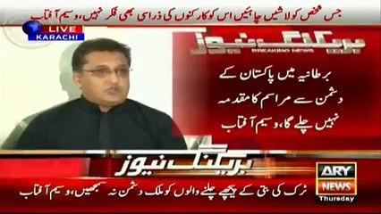 Iftikhar Alam joins Mustafa Kamal - 10th March 2016