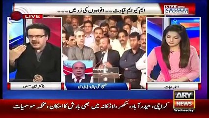Live With Dr Shahid Masood - 9 March 2016