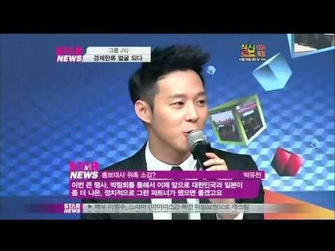 [Y-STAR] JYJ becomes an ambassador for Korean wave (그룹 JYJ, 경제한류 얼굴되다)