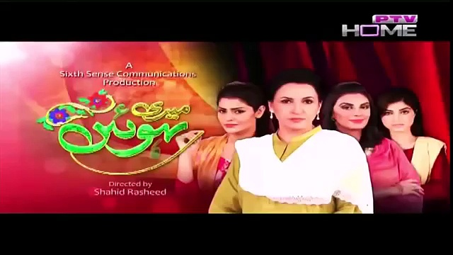 Meri Bahuien Episode 50 || Full Episode in HQ || PTV Home