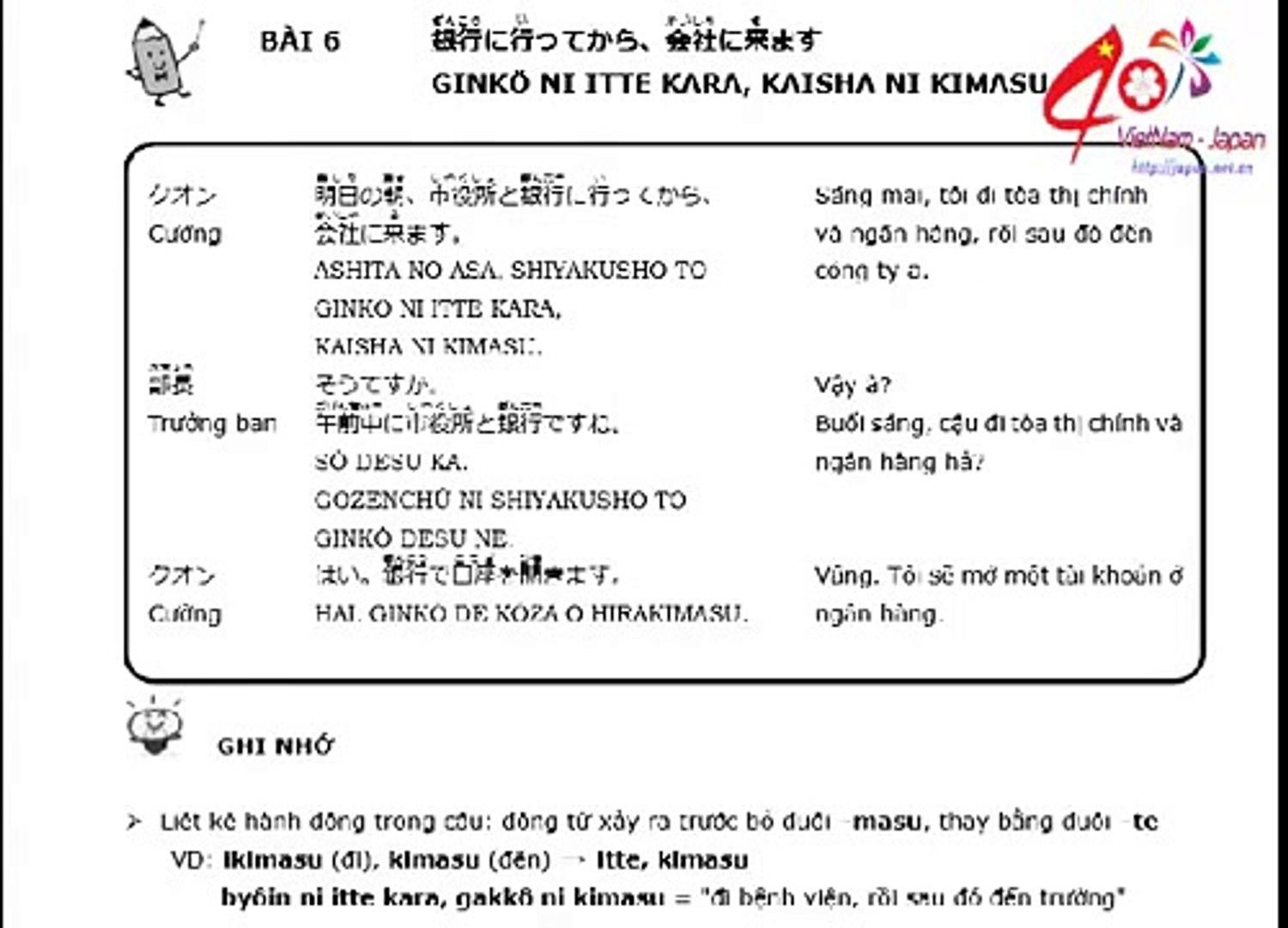 Cùng nhau học tiếng Nhật bài 6 Sau khi đi ngân hàng, tôi sẽ đến công ty Radio đài NHK