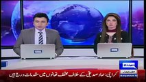 Breaking News   Shocking News For MQM Hammad Siddiqui Reached Karachi  