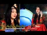 Nan Ba Washi Ka Nashi - Gul Panra & Hashmat Sahar - Pashto New Songs Album 2016 Khyber Hits Vol 25