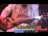 Man Aamadeh Am - Gul Panra & Atif Aslam - Pashto New Songs Album 2016 Khyber Hits Vol 25