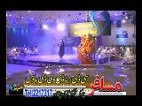 Dama Dam Mast Qalandar - Nazia Iqbal - Pashto New Songs Album 2016 Khyber Hits Vol 25