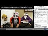 [3D novel bell]Shiro-kuro Saga walkthrough by Ii-otonatachi and all of you part10-【3D小説 bell】いい大人達とお前らの『シロクロサーガ』攻略part10