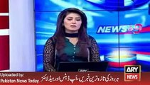 , Mustafa Kamal Get Two Wickets of MQM -ARY News Headlines 11 March 2016