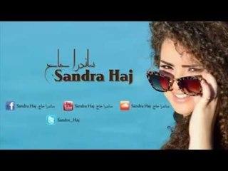 ساندرا حاج - عنقودي الحلو Sandra Haj